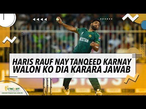 Haris Rauf gives befitting response to critics