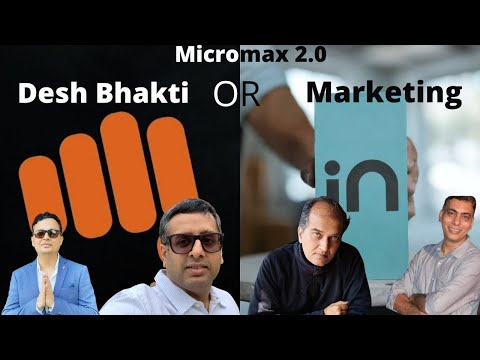Micromax In -  Desh Bhakti or Marketing?