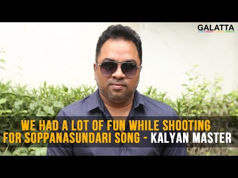 We-had-a-lot-of-fun-while-shooting-for-Soppanasundari-song--Kalyan-master