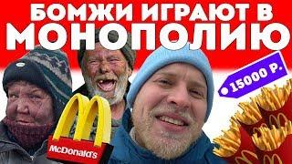 Масштабная проверка монополии Макдональдс! 100 комбо обедов!