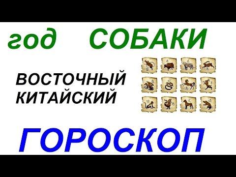 По гороскопу знаки зодиака весы