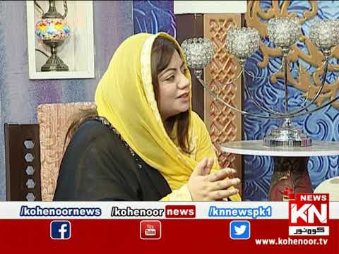 Good Morning 10 July 2020 | Kohenoor News Pakistan