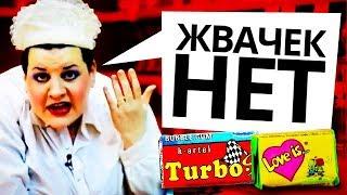 Топ10 СТРАХОВ Советских Детей! #1