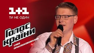 """Павел Палийчук """"Feeling Good"""" - выбор вслепую - Голос страны 6 сезон"""
