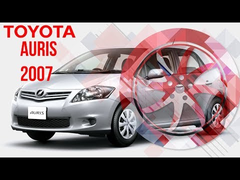 Toyota Auris 2007 - Owner's Review