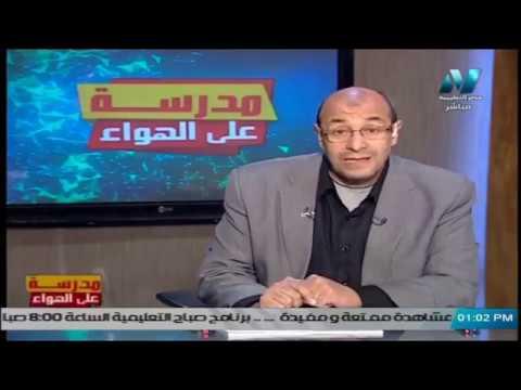 كيمياء الصف الثاني الثانوي 2020 ترم أول - مراجعة ليلة الامتحان (1) - تقديم أ/ رمضان غلاب