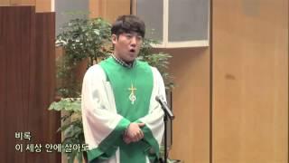변명 - 종교교회 김요한(2016.04.03)