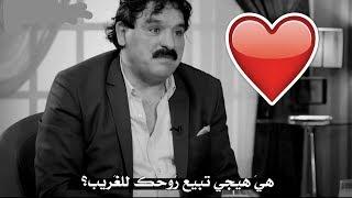 اجمل قصائد الشعر للشاعر الراحل خضير هادي (حزين) اذا مهموم تابع المقطع #رياكشن