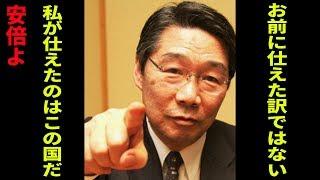 加計学園問題収束せず前川喜平「二度と私の名前を使うな!」