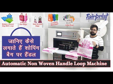 Non Woven Handle Loop Machine