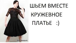 Смотреть онлайн Как сшить аккуратное короткое платье за час