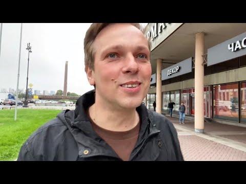 Ismerősök üres ostfriesland