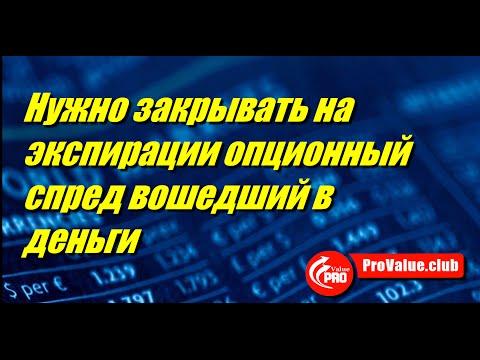 Сергей кожевин заработок на бинарных опционах