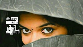 Kandu njan mizhikalil | Malayalam typography WhatsApp status | Abhimanyu movie song | status video