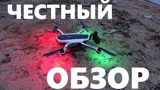 Честный обзор квадрокоптера GoPro Karma (+ Полеты)