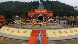 Lantern Festival Marked across China with Dragon Dances