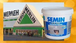 Шпаклевка полимерная финишная Semin sem wp 8 кг