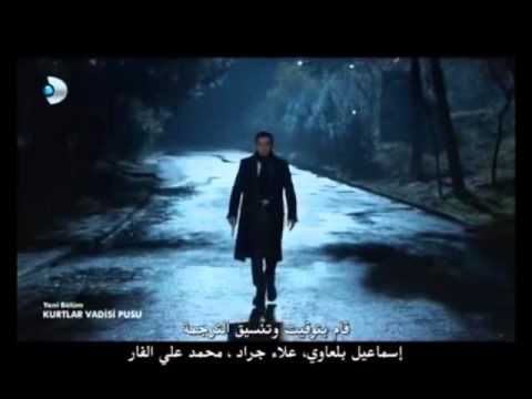 مراد علمدار جزء 10 قتال أعدائه/morad alamdar part 10 fight his enemies