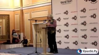 Алексей Венедиктов о планах сына, об операции экс-президента Бориса Ельцина и о компромиссе