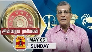 (06/05/2018) Indraya Raasipalan by Astrologer Sivalpuri Singaram - Thanthi TV