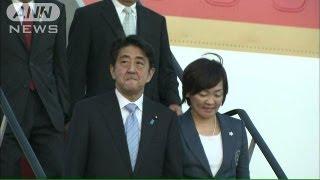 安倍総理APEC先立ち講演