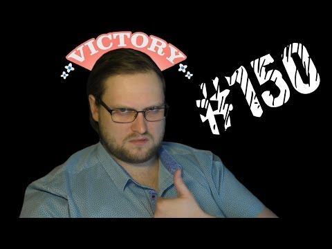 КУПЛИНОВ МОЛОДЕЦ ► Happy Wheels #150