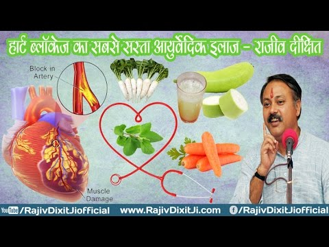 Download Ayurveda Treatments Of Heart Blockage And Many