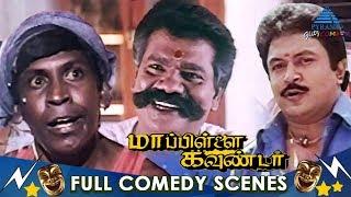 Mappillai Gounder Full Movie Comedy | Prabhu | Sakshi Shivanand | Vadivelu | Pyramid Glitz Comedy