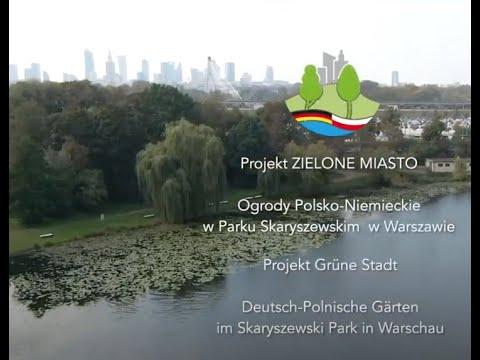 Ogrody Polsko-Niemieckie - Park Skaryszewski