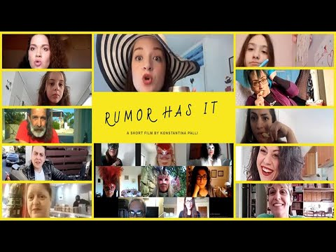 Rumor Has It/Οι Φήμες Λένε