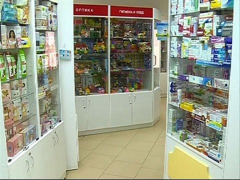 Обновленный список лекарств для налоговой...  СТС-МИР.