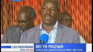 Wakulima wapuzilia mbali agizo la serikali kununua maziwa kwa shilingi 33