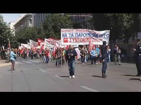Συγκέντρωση της ΓΣΕΕ, του Εργατικού κέντρου Αθήνας και της ΑΔΕΔΥ στο κέντρο της Αθήνας