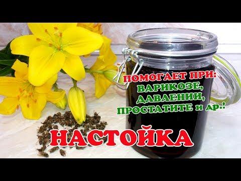 От простатита вино мед лук