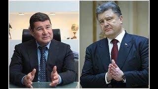Онищенко робить нову пастку для Порошенка! «Злив» чергового компромату зовсім скоро
