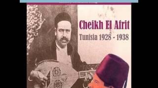 تحميل اغاني الشيخ العفريت قلقت و مليت MP3