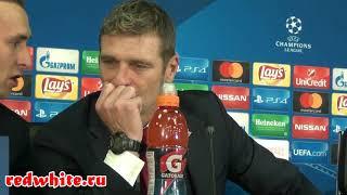 Массимо Каррера после матча Спартак - Севилья 5:1