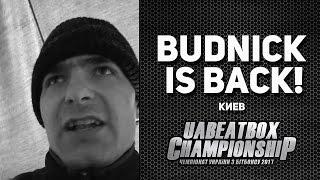 BUDNIK | UABEATBOX Championship 2017