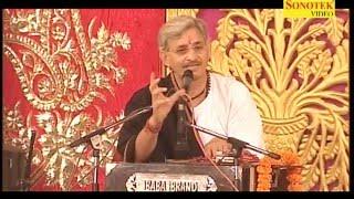 Sampurn Sunder Kand Pravachan Katha Shri Ajay Yagnik ji