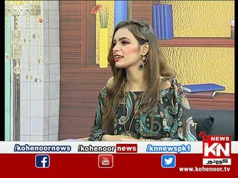 Good Morning With Dr Ejaz Waris 06 July 2021 | Kohenoor News Pakistan
