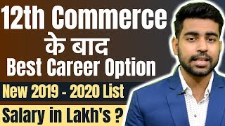 Best Career Option after 12th Commerce | 2020 List | BCom, CA, CS | Praveen Dilliwala - Download this Video in MP3, M4A, WEBM, MP4, 3GP