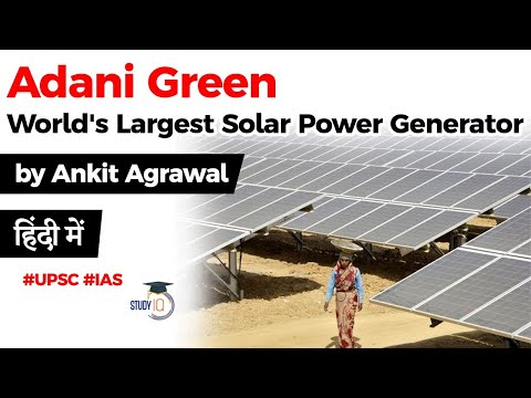 Adani Green becomes world's biggest solar power generator - Know facts about Adani Green #UPSC #IAS