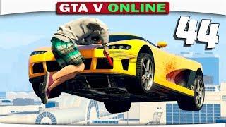 ч.44 БОЛЬ!! ТРАМПЛИНЫ И РАКЕТОМОБИЛИ!! - Один день из жизни в GTA 5 Online