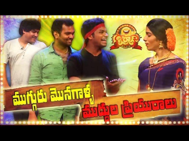 Jabardasth – Kirrak Comedy Show – Avinash | Ram Prasad