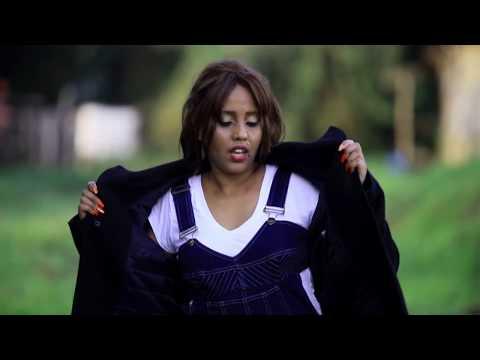 Halima Abdurahman – Esay(እሰይ) – New Ethiopian Music 2017(Official Video)