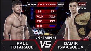 Раул Тутараули vs Дамир Исмагулов, M-1 Challenge 88