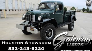 1952 Dodge Power Wagon For Sale Gateway Classic Cars #1671 Houston Showroom