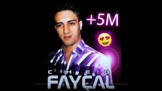 FAYCAL GRATUIT ORCHESTRE TÉLÉCHARGER MP3