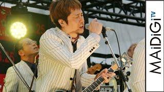 横山健&スカパラが新宿ゲリラライブ!綾野剛もノリノリ映画「日本で一番悪い奴ら」イベント2