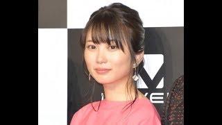 志田未来、一般男性との結婚発表お相手は「古くからの友人」オリコンYahoo!ニュース